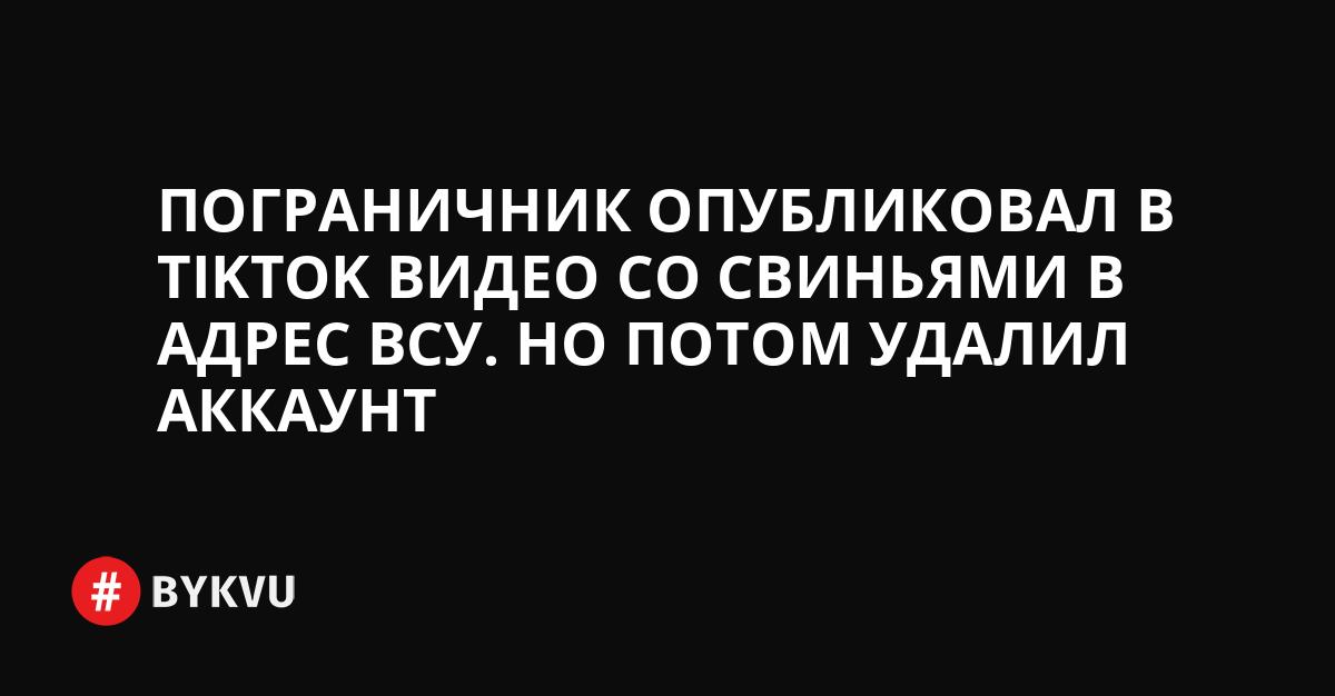 bykvu.com